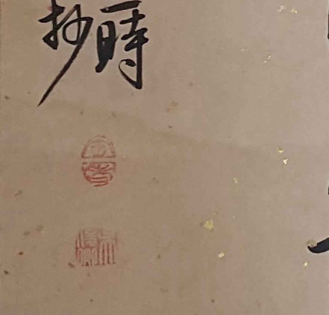 Chinese Calligraphy Scrolls ,Wu Changshuo(1844-1927) - 4