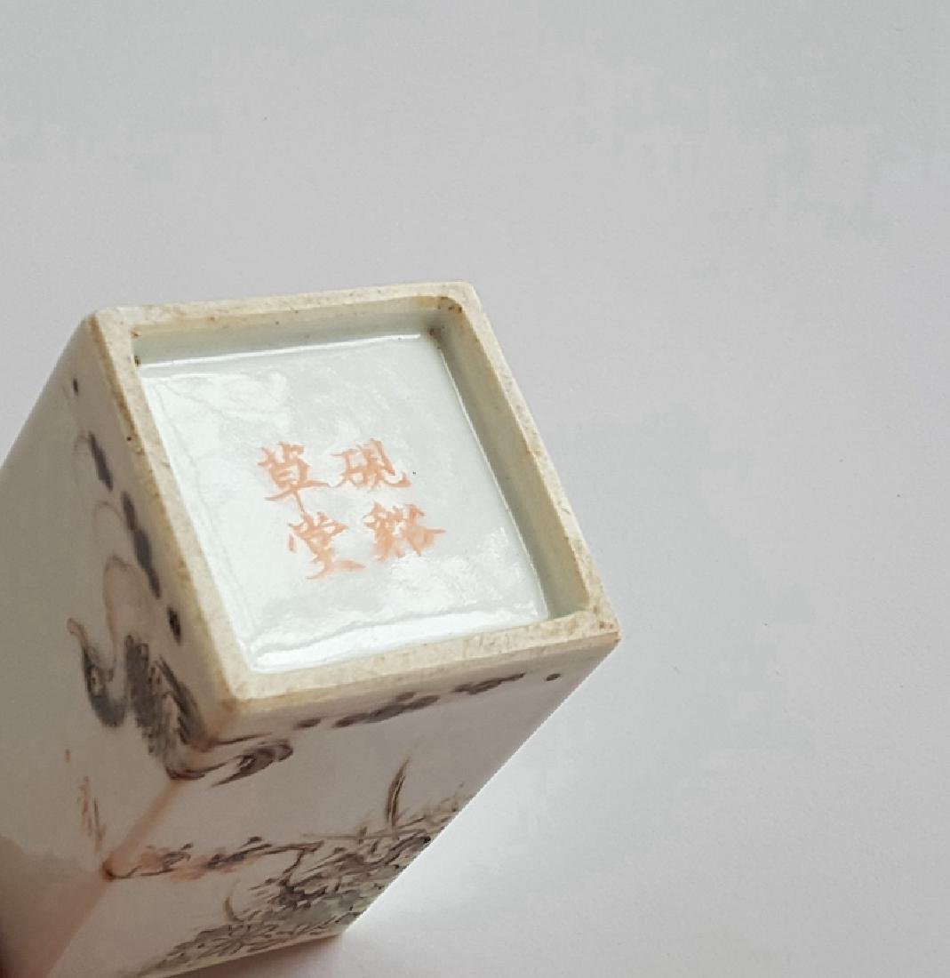 Chinese Qianjiang Color Porcelain Brush Pot - 10