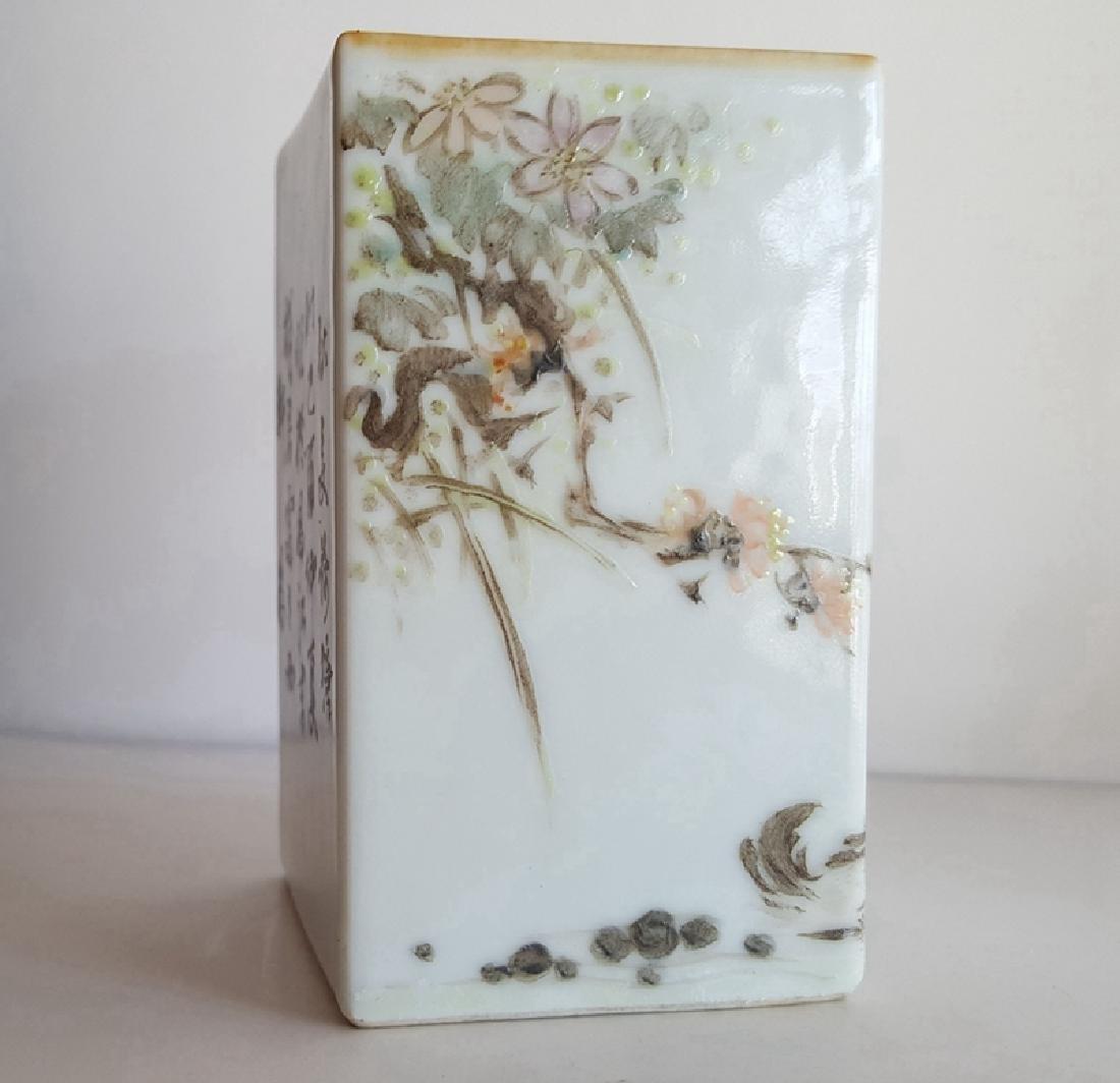 Chinese Qianjiang Color Porcelain Brush Pot - 3