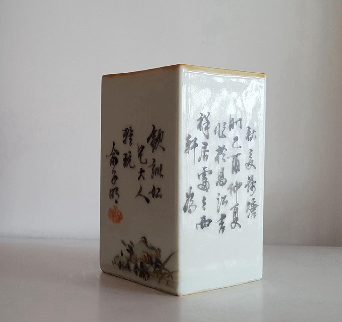 Chinese Qianjiang Color Porcelain Brush Pot - 4