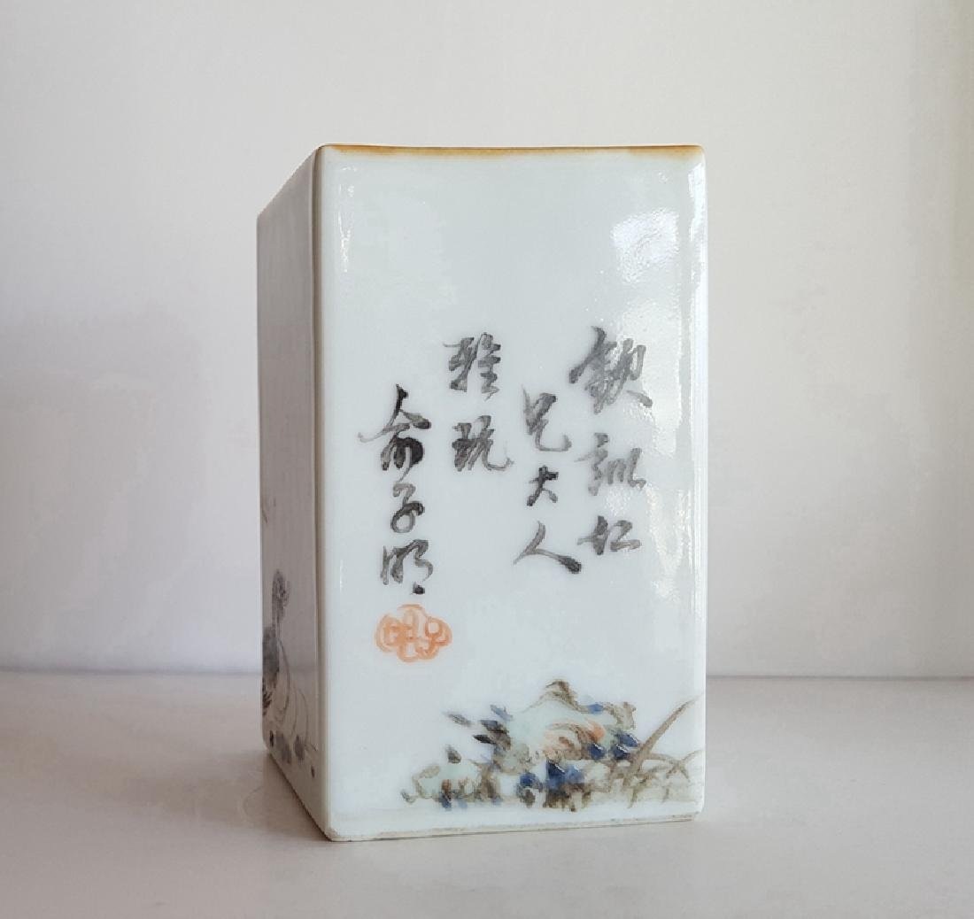 Chinese Qianjiang Color Porcelain Brush Pot - 6
