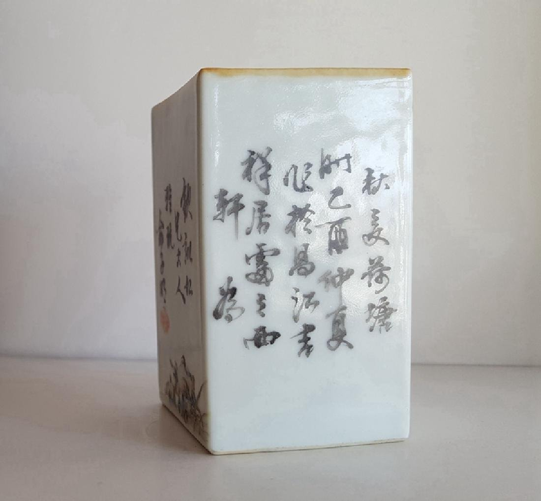 Chinese Qianjiang Color Porcelain Brush Pot - 7