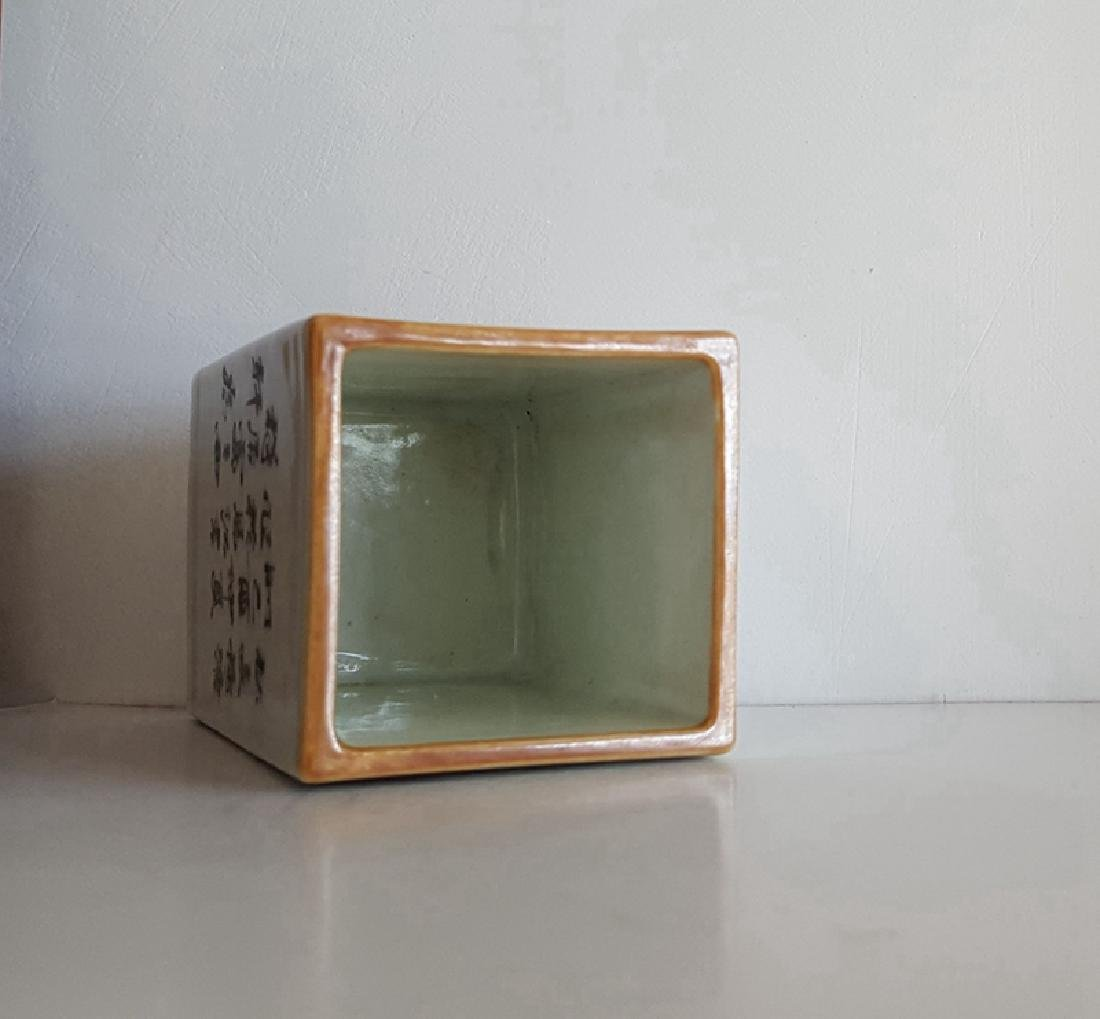 Chinese Qianjiang Color Porcelain Brush Pot - 9