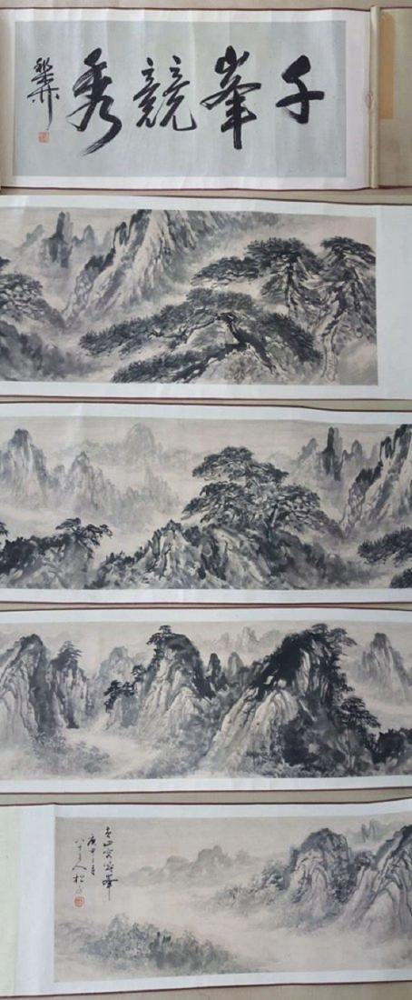 Chinese Scroll Painting,Xie Zhiliu(1910-1997)