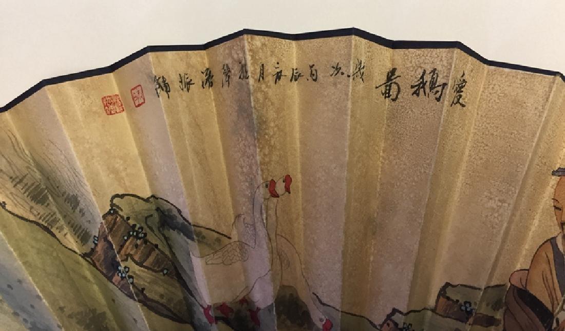 Chinese Fold Fan - 5