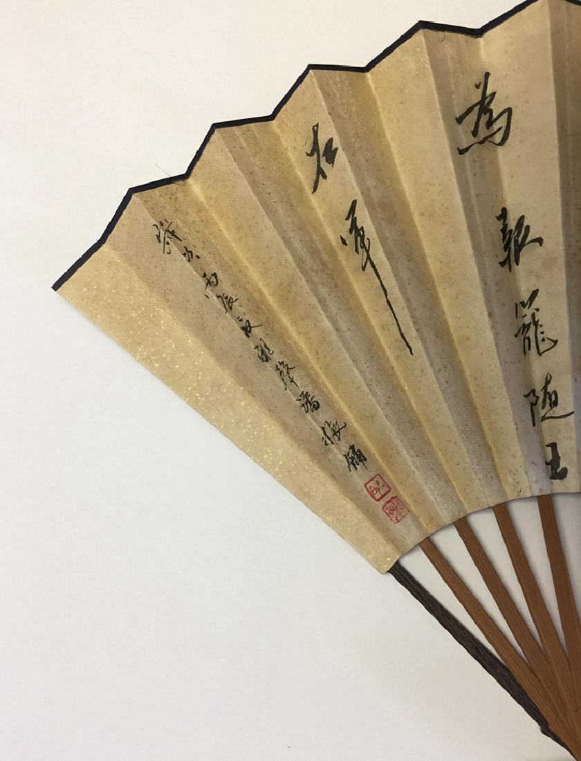 Chinese Fold Fan - 8