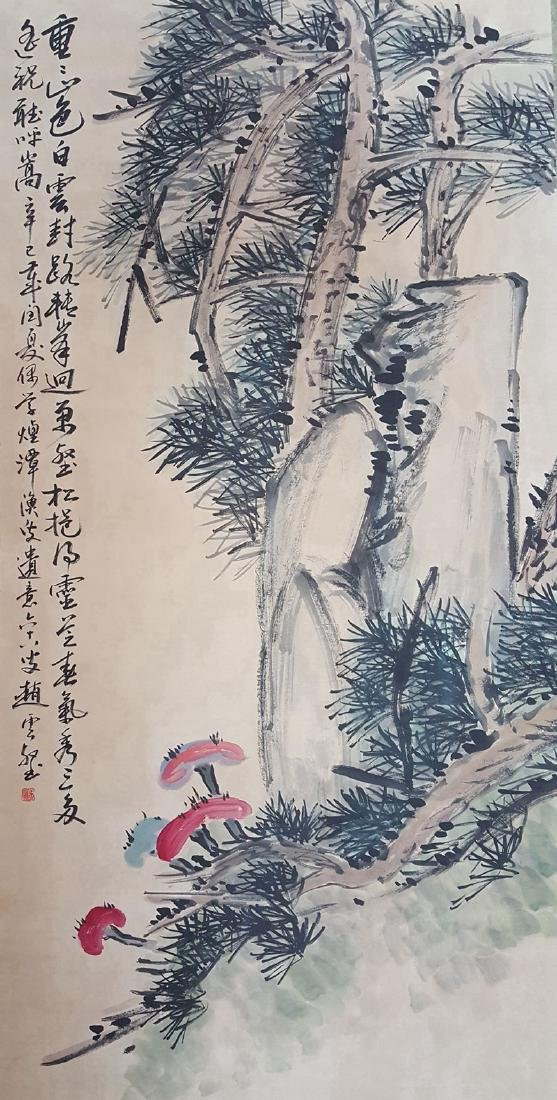 Chinese Scroll Painting,Zhao Yunhe(1874-1955)