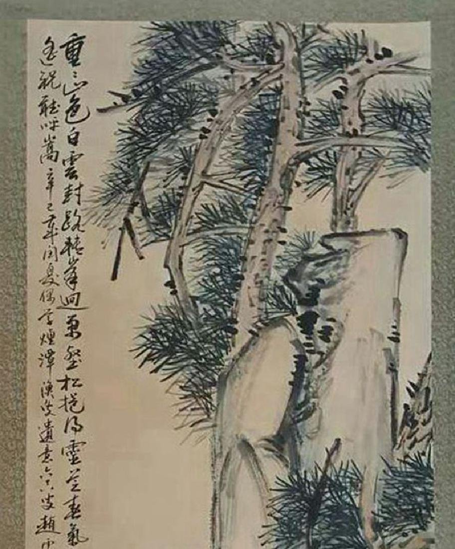 Chinese Scroll Painting,Zhao Yunhe(1874-1955) - 4