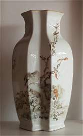Chinese Qianjiang Colour Porcelain Vase