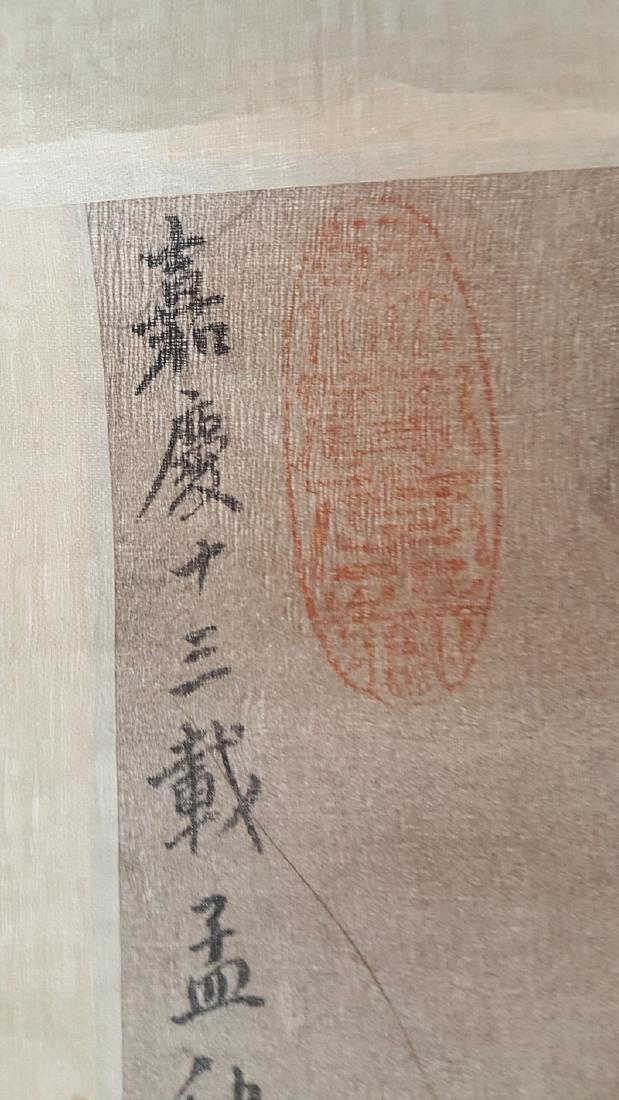 Chinese Scroll Painting,Hua Guan(Qing Dynasty) - 7