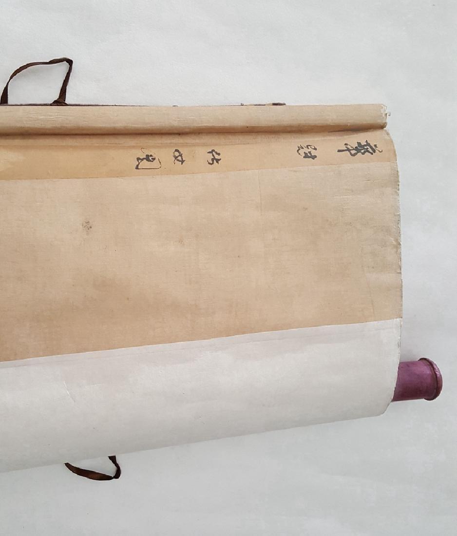 Chinese Scroll Painting,Hua Guan(Qing Dynasty) - 8