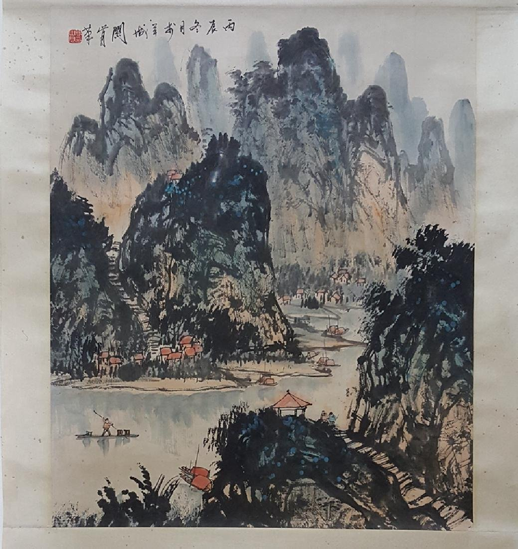 Chinese Scroll Painting,Guan Shanyue(1912-2000)