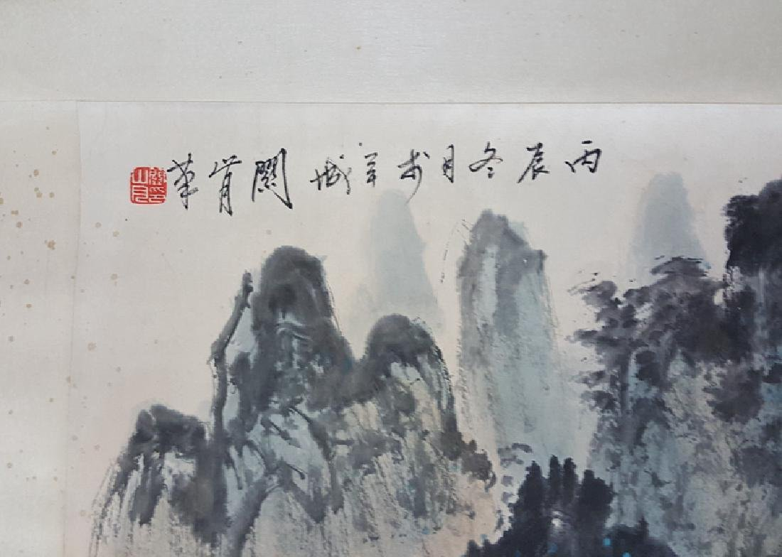 Chinese Scroll Painting,Guan Shanyue(1912-2000) - 3