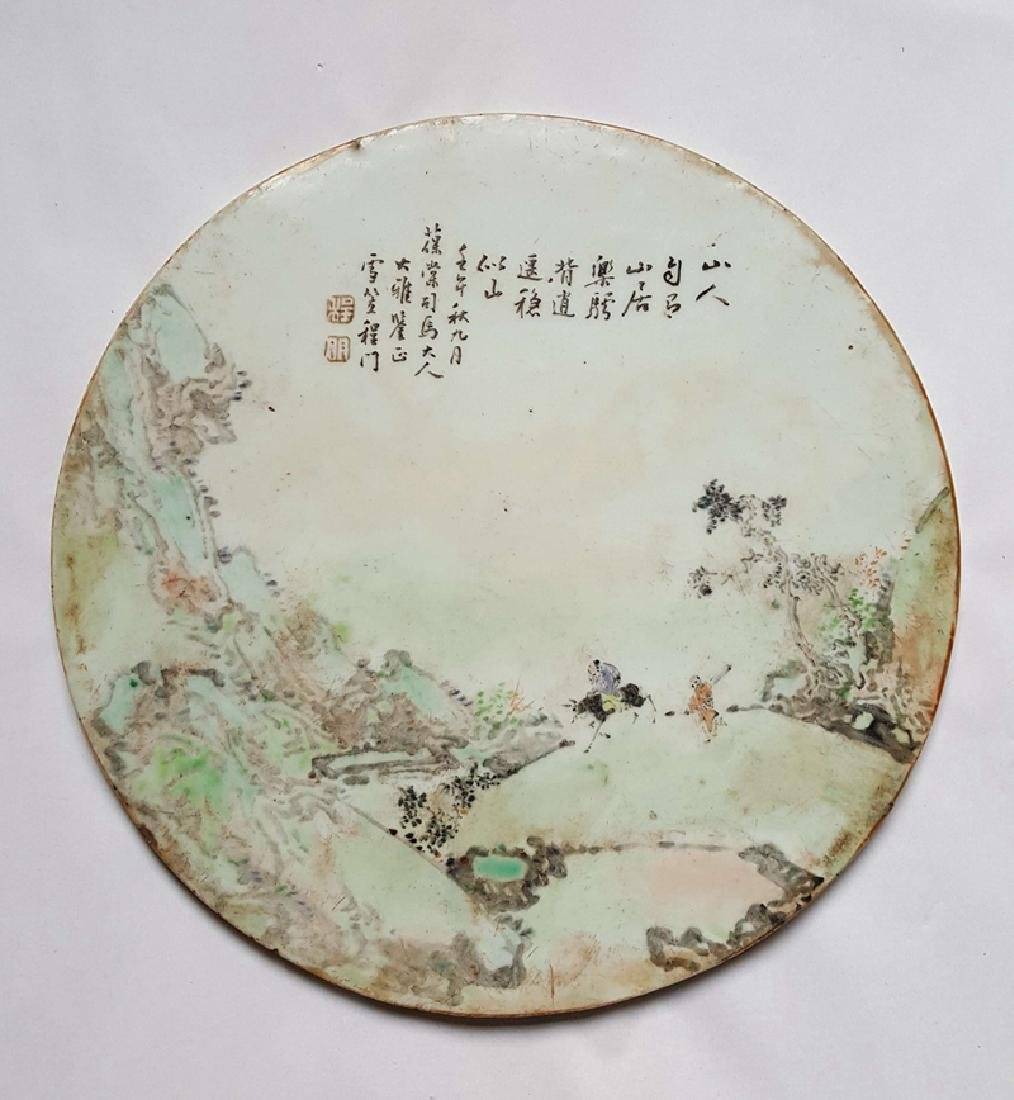 Chinese Porcelain Qianjiang Colour Plaque