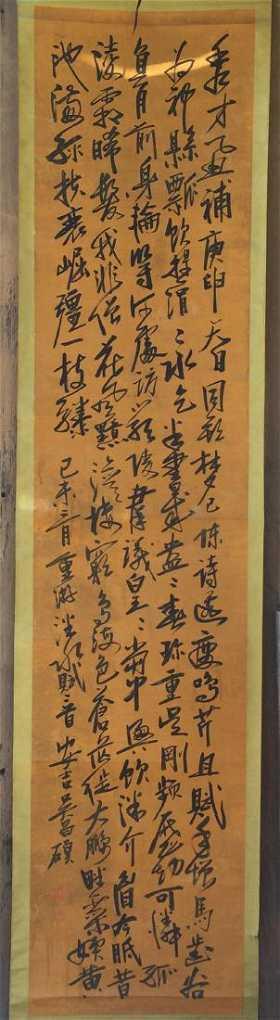 zhao ji essay Chengyu: 一字千金 meaning ru-ping chen   july 25 as lu buwei was willing to give zhao ji (赵姬 zhào this essay describing various historical events.