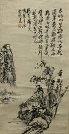 Chinese Scroll Painting,Huan Binhong(1865-1955)