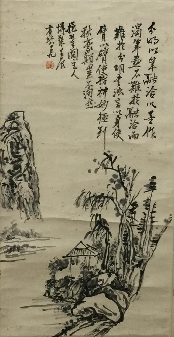Chinese Scroll Painting,Huan Binhong(1865-1955)