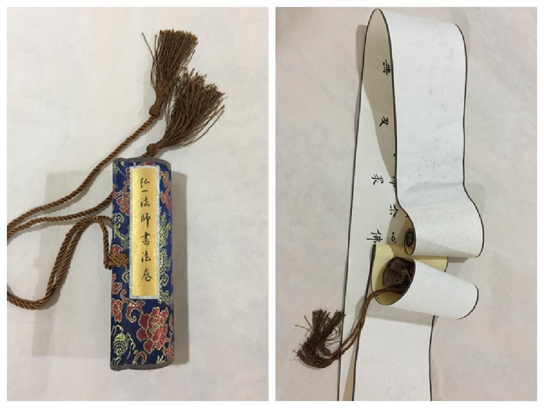 Chinese Calligraphy Scrolls,Hong Yi(1880-1942)