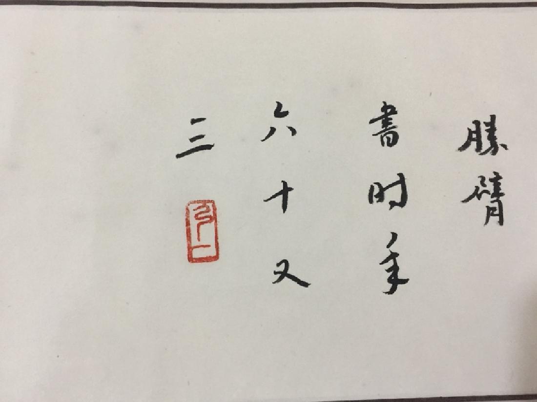 Chinese Calligraphy Scrolls,Hong Yi(1880-1942) - 4