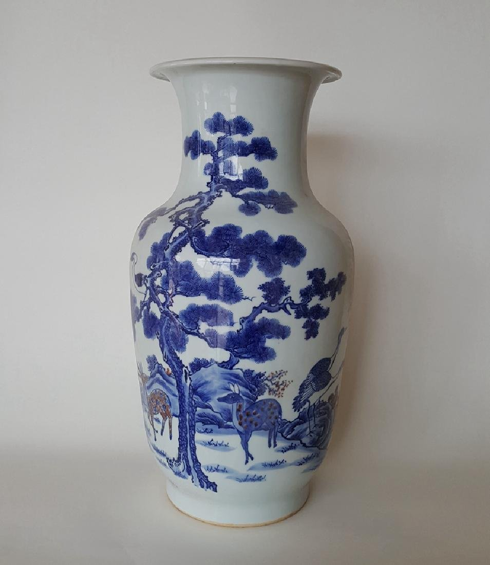 Large Chinese Blue\White\Red Porcelain Vase