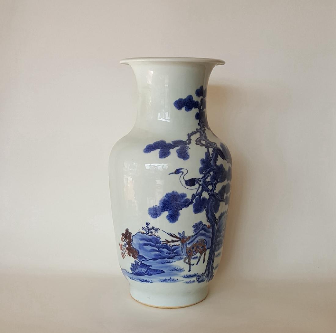 Large Chinese Blue\White\Red Porcelain Vase - 2
