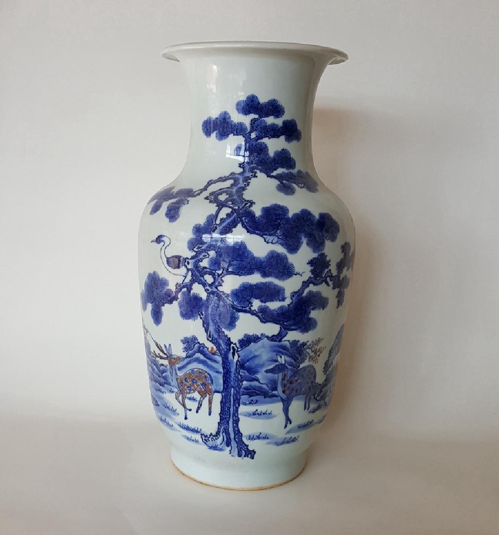 Large Chinese Blue\White\Red Porcelain Vase - 3