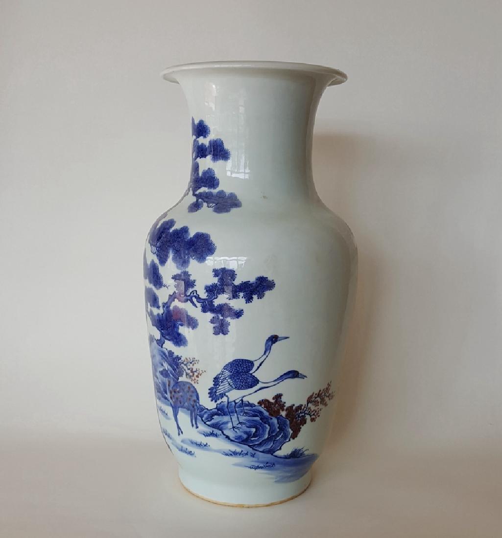Large Chinese Blue\White\Red Porcelain Vase - 4