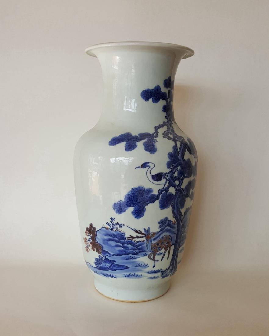 Large Chinese Blue\White\Red Porcelain Vase - 5