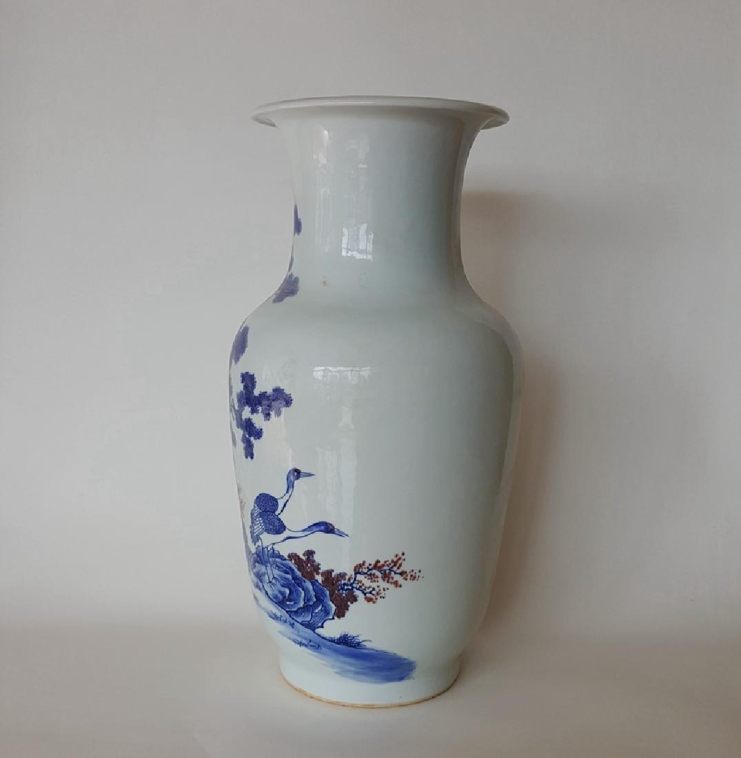 Large Chinese Blue\White\Red Porcelain Vase - 6