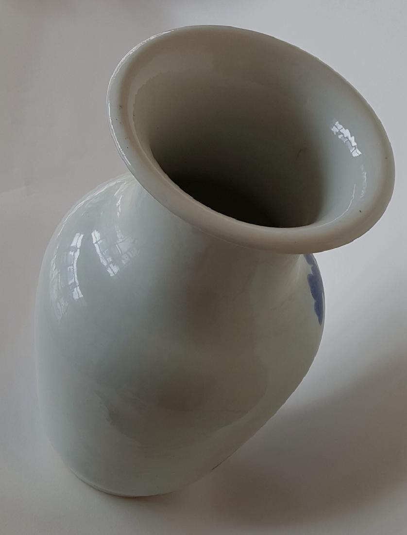 Large Chinese Blue\White\Red Porcelain Vase - 7