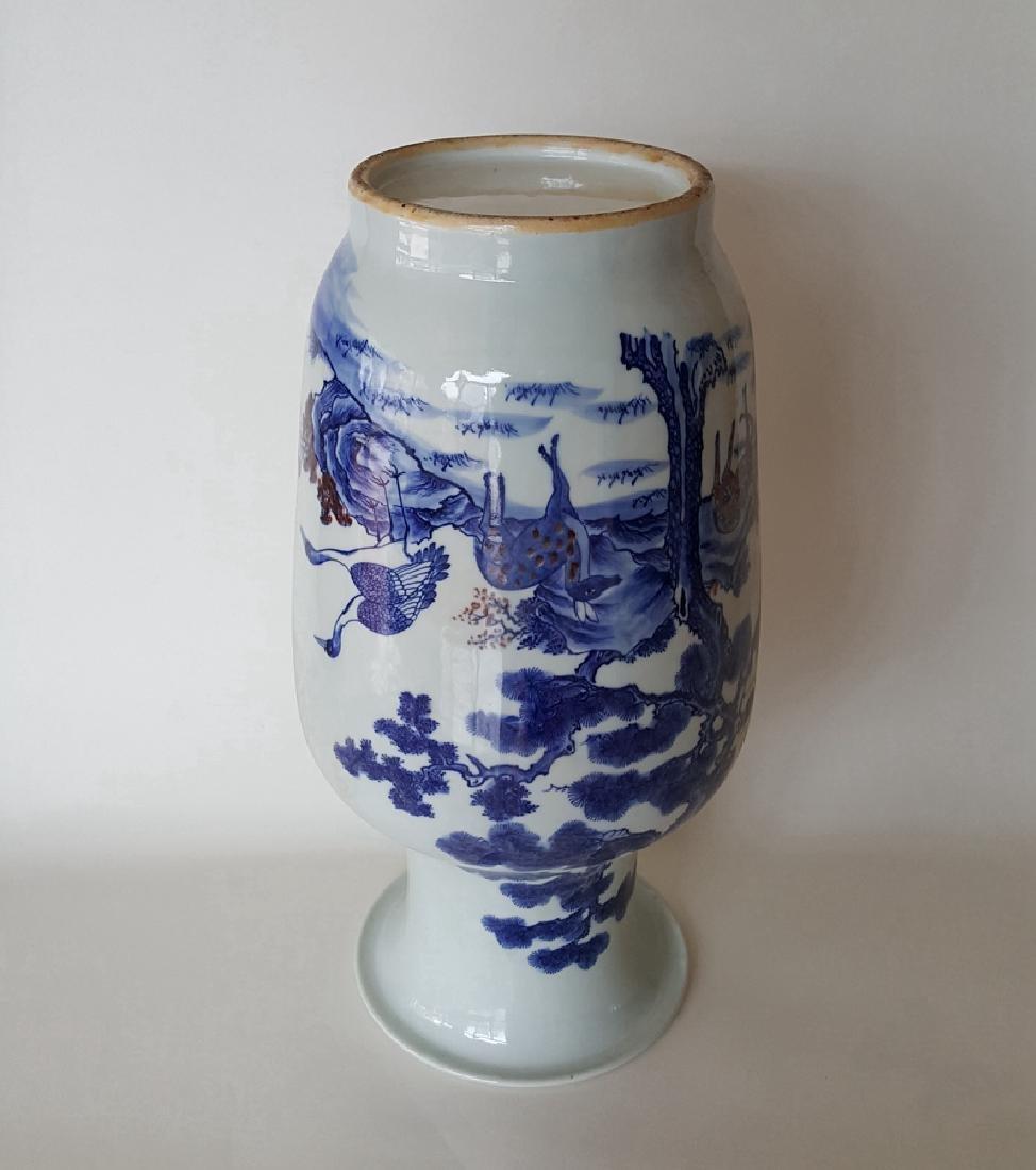 Large Chinese Blue\White\Red Porcelain Vase - 8