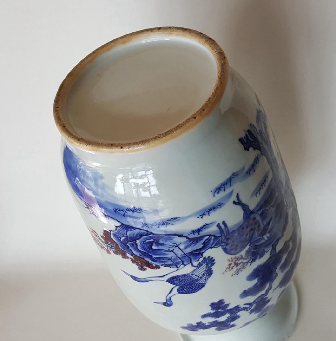Large Chinese Blue\White\Red Porcelain Vase - 9