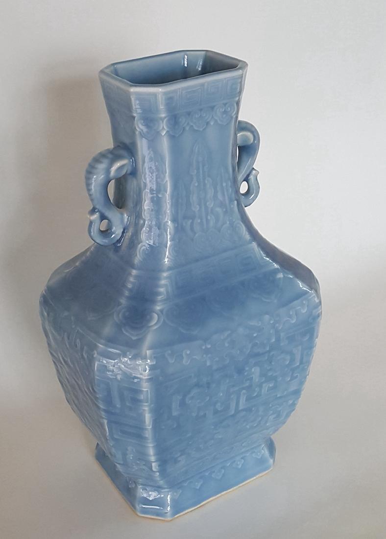 Large Chinese Porcelain Blue Glaze Vase - 2
