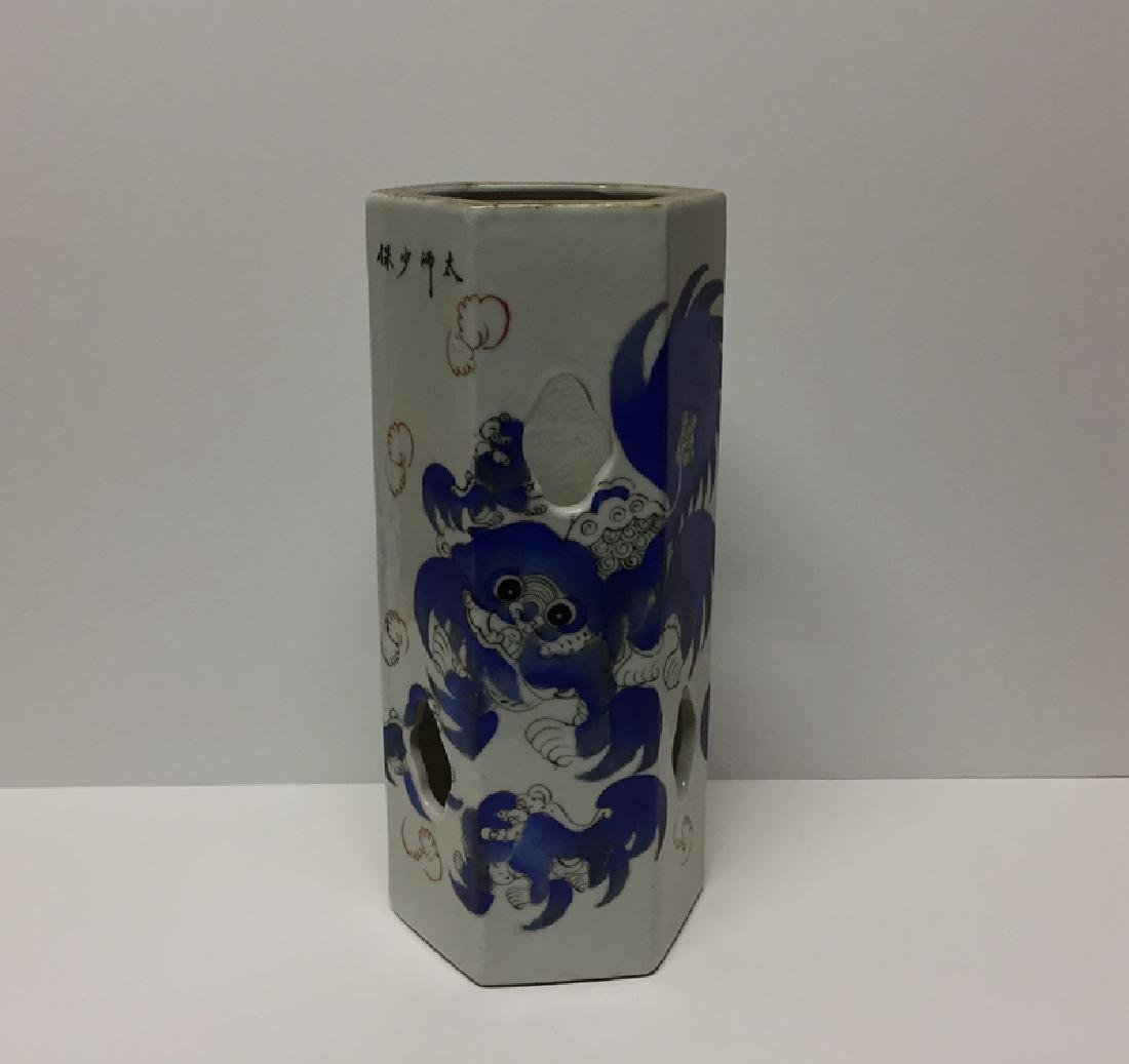Chinese Porcelain Famille Rose Hat Stand Vase