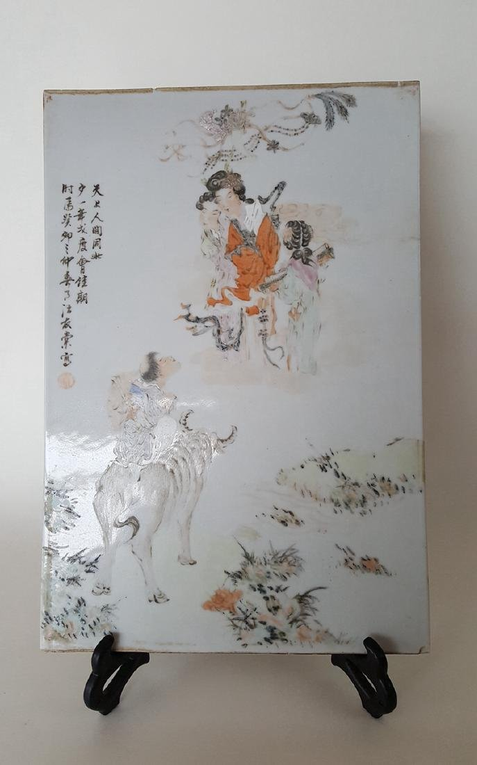 Chinese Qiangjiangcai Color Porcelain Plaque