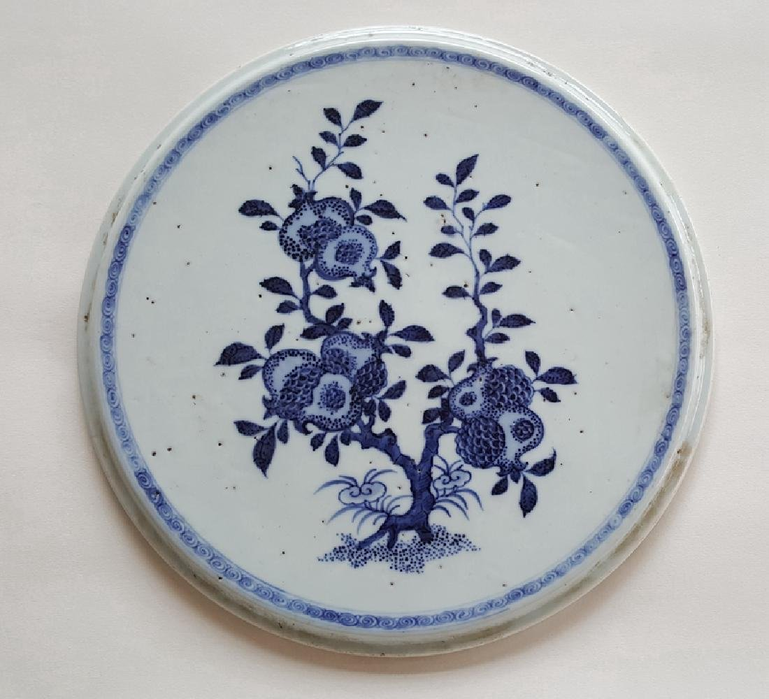 Chinese Blue\White Porcelain Plaque