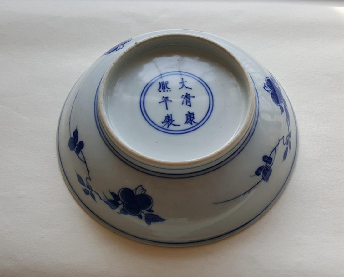 Chinese Porcelain Blue And White Plate - 3