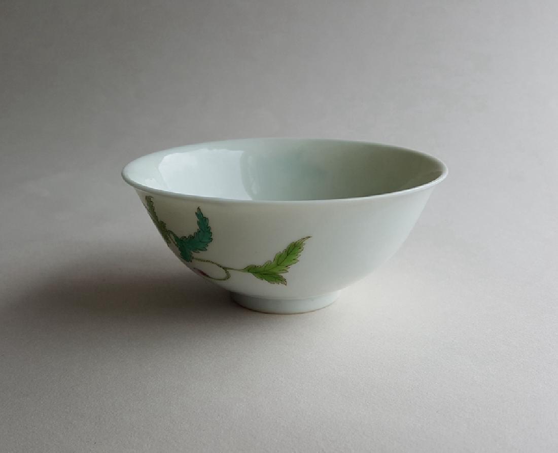 Chinese Famille Rose Porcelain Bowl Yongzheng Mark - 4