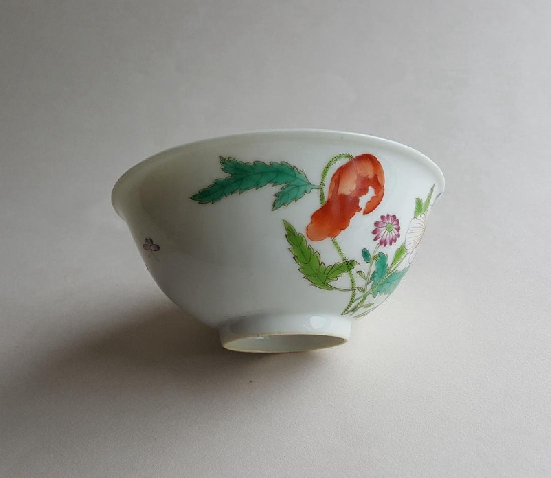 Chinese Famille Rose Porcelain Bowl Yongzheng Mark - 5