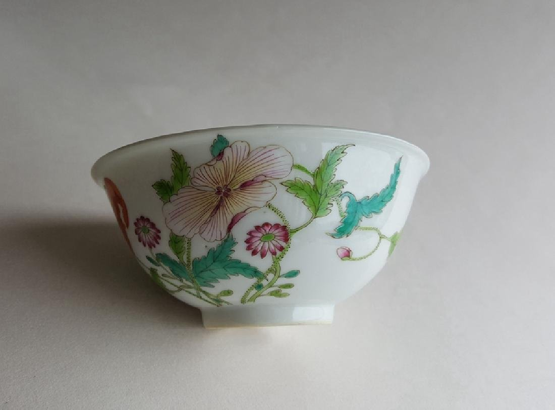 Chinese Famille Rose Porcelain Bowl Yongzheng Mark - 7