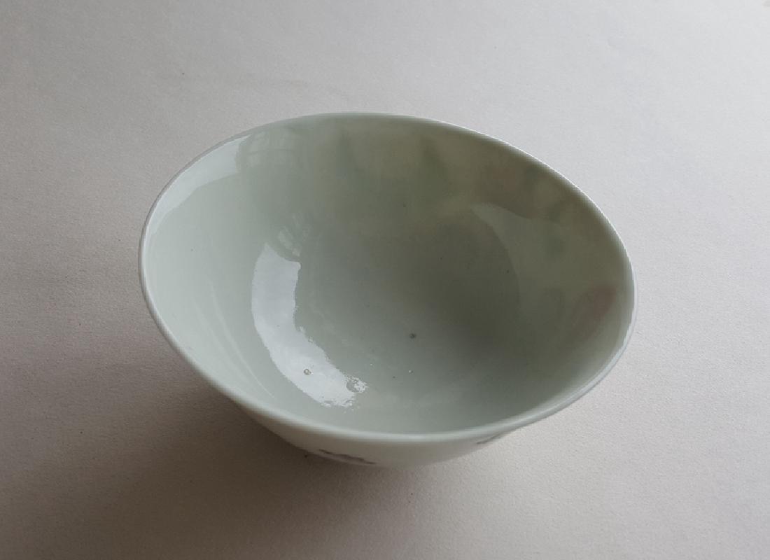 Chinese Famille Rose Porcelain Bowl Yongzheng Mark - 8