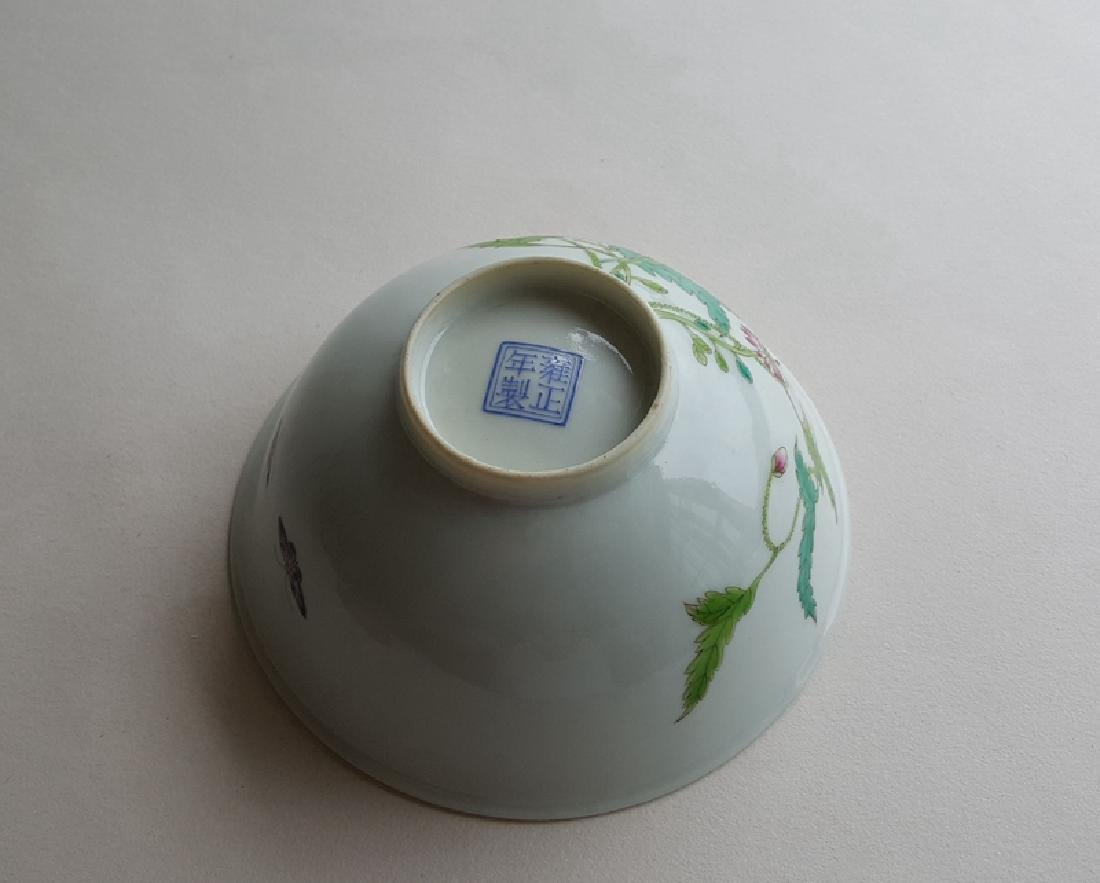 Chinese Famille Rose Porcelain Bowl Yongzheng Mark - 9