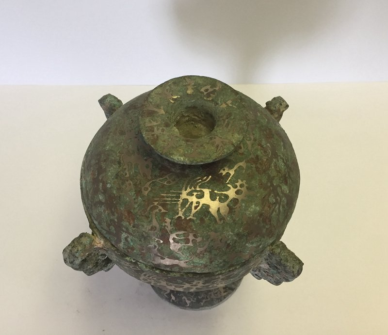 Chinese Bronze Container(DOU) - 3