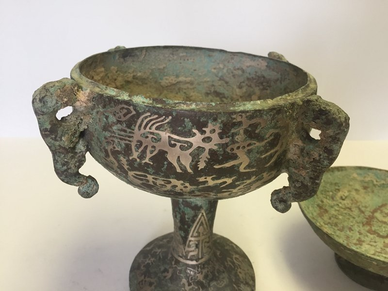 Chinese Bronze Container(DOU) - 4