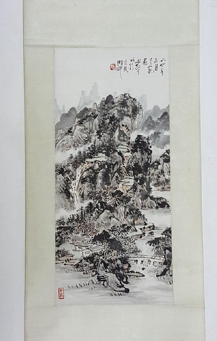 Chinese Scroll Painting,Lin Sanzhi(1898-1989)