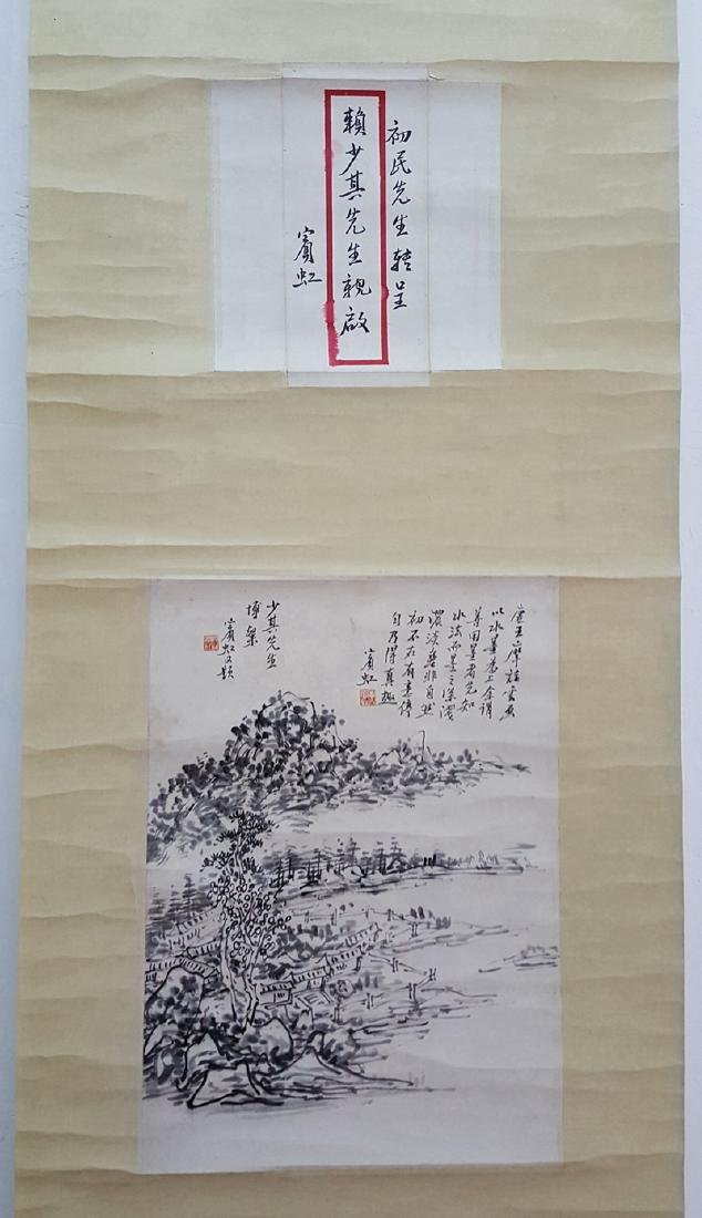 Chinese Scroll Painting,Huang Binhong(1865-1955)