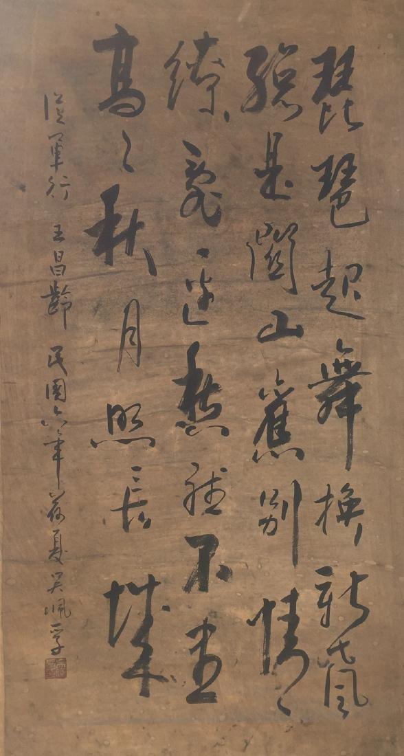 Chinese Calligraphy Scrolls ,Wu Peifu(1874-1939)