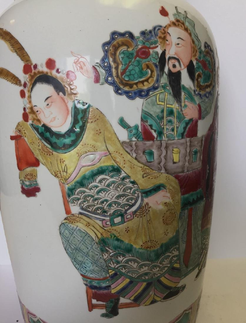 Pair Large Chinese Porcelain  Famille Rose  Vases - 2