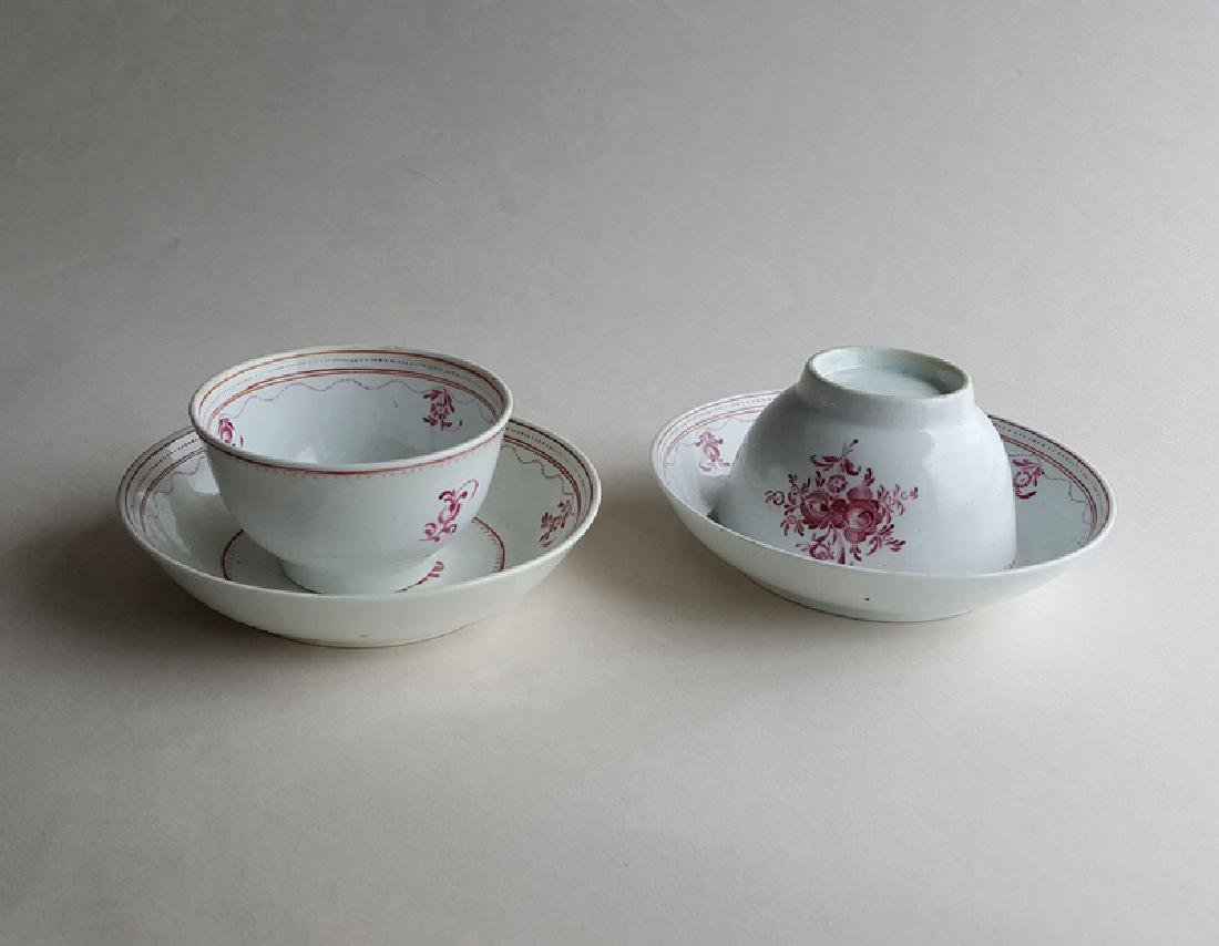 Chinese Qing Dynasty Famille Rose Porcelain Cups And
