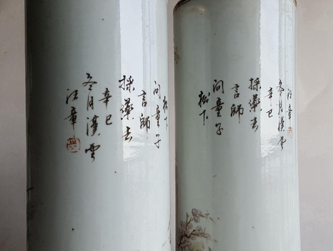 Pair Chinese Qiangjiang Color Porcelain Vases,Qing - 4